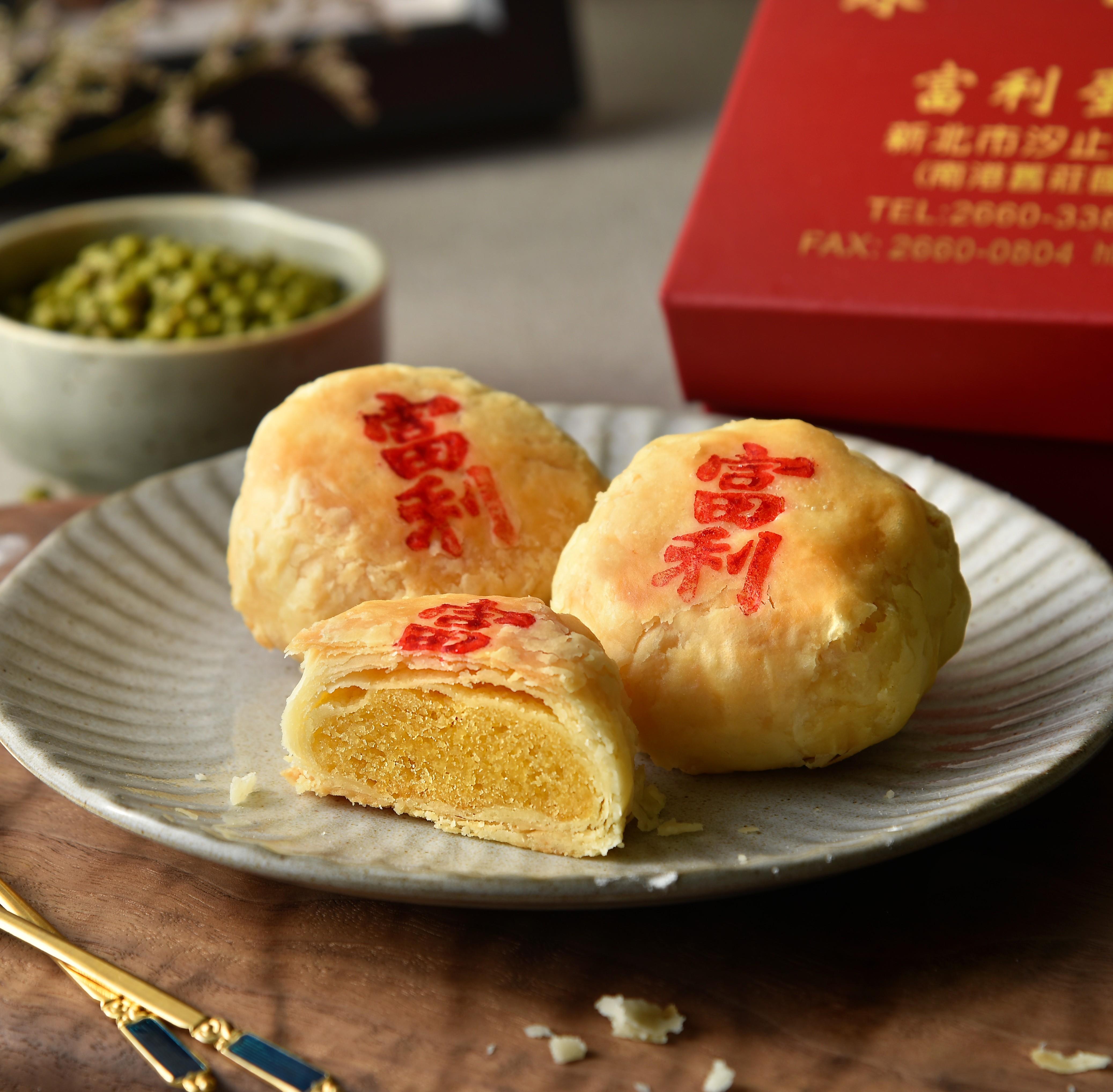 <零失敗送禮> 富利廈門豆沙餅 12入